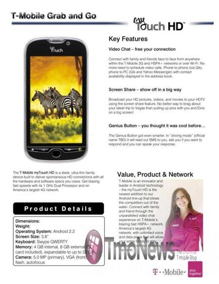T-Mobile MyTouch HD, ¿el primero con doble núcleo?