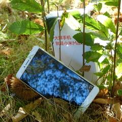 Foto 1 de 31 de la galería xiaomi-mi-max-diseno en Xataka Android