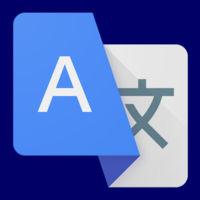 Traductor de Google ahora traduce imágenes automáticamente en 20 nuevos idiomas, catalán incluido