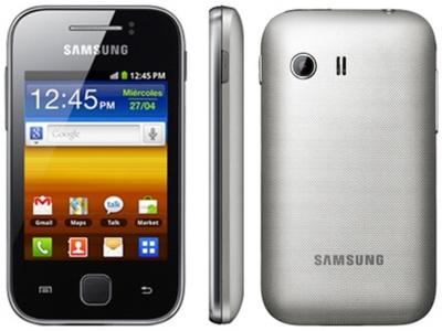 El Samsung Galaxy más barato llega a prepago Vodafone en exclusiva