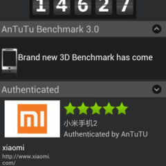 Foto 3 de 3 de la galería xiaomi-m2-benchmarks en Xataka Móvil