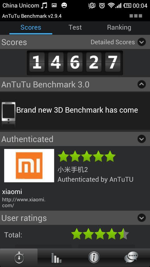 Foto de Xiaomi M2 Benchmarks (3/3)
