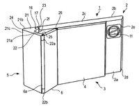 Una patente de Sony que podría llevar una empuñadura a sus cámaras compactas