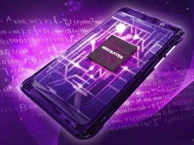 El Helio P10 tiene problemas, AMD quiere frenar sus ventas por infracción de patentes