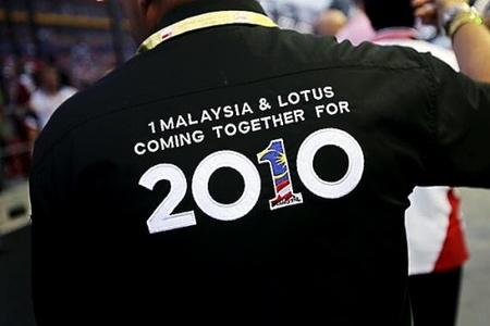 Lotus-1Malaysia ya tiene fichado a su primer piloto