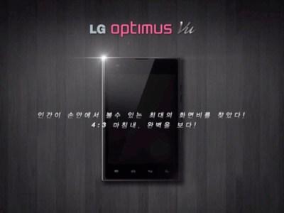 LG Optimus Vu, cinco pulgadas de pantalla que se dejan ver en vídeo a modo de anticipo