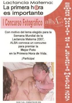I Concurso fotográfico Alba Lactancia Materna