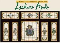 VI Jornadas Gastronómicas del Lechazo Asado  en Aranda de Duero