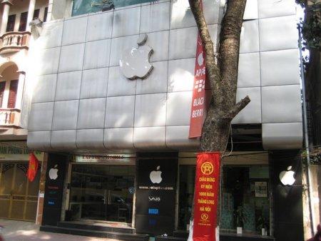 Apple Stoer en Hanoi