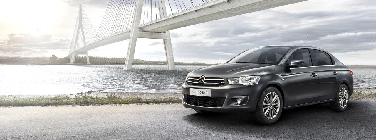 Foto de Citroën C-Élysée (19/23)
