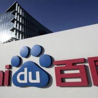 Baidu presenta Duer, el próximo rival de los asistentes de voz
