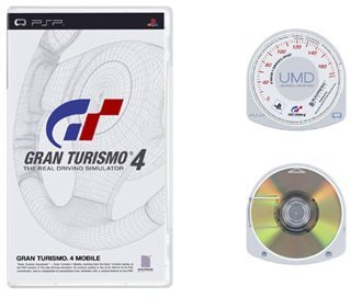 Disco UMD para PSP.jpg