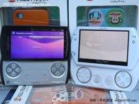 Playstation Phone, también conocido como Xperia Play, en acción