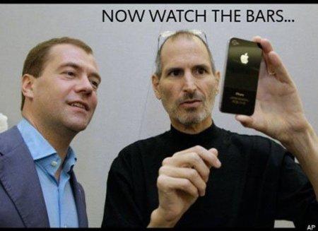 Apple solventará el problema de cobertura del iPhone 4 mediante una actualización de software