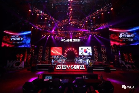 Blizzard no estará presente en el mayor torneo de eSports de China