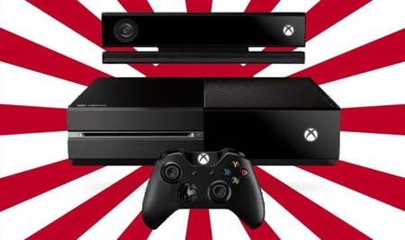Xbox One tendrá un sorprendente juego exclusivo por parte de un estudio japonés
