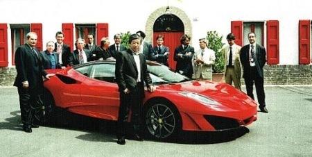Se confirma el primer Ferrari hecho a medida del programa Portfolio
