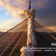 Foto 9 de 10 de la galería fotos-oficiales-con-el-xiaomi-mi-5s en Xataka
