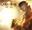'God of War: Ascension': análisis