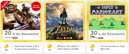 My Nintendo Recompensas