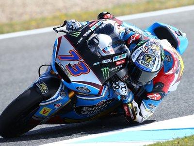 Álex Márquez gana en Jerez su primera carrera en Moto2 tras un fin de semana imbatible