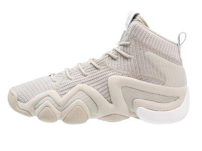 Las zapatillas de Adidas Originals Crazy 8 ADV PK pueden ser nuestras por 55,95 euros con envío gratis en Zalando