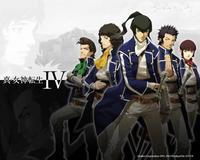 Shin Megami Tensei IV llegará a nuestras Nintendo 3DS el próximo 30 de octubre