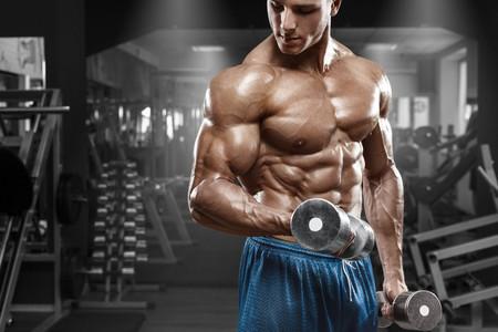 Entrenamiento Biceps