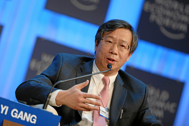 Yi Gang World Economic Forum 2013