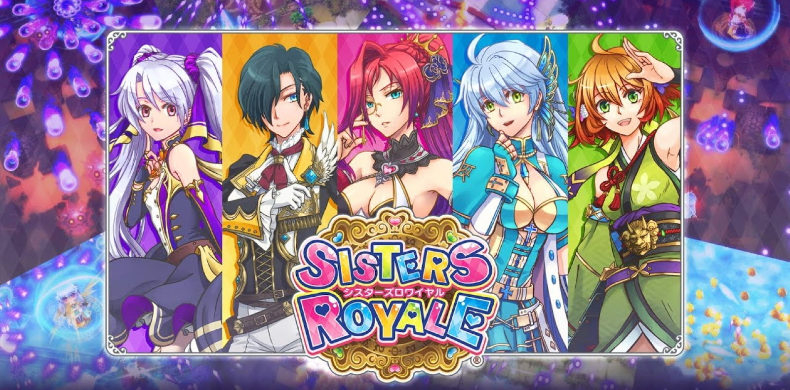 Sisters Royale