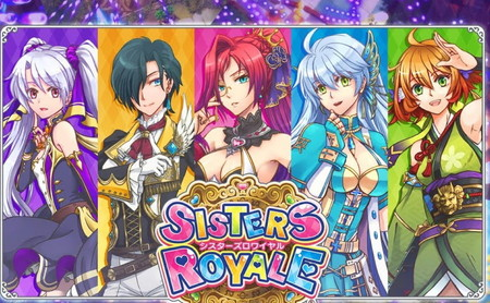 Análisis de Sisters Royale, un lío entre hermanas de tres pares de narices a cargo de los creadores de Shikigami no Shiro
