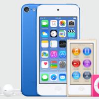 ¡El iPod no ha muerto! iTunes 12.2 nos da una pista de posibles nuevos modelos