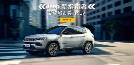 Jeep Compass 2022 se presenta en China y nos deja ver algunos algunos aspectos que llegarán a México