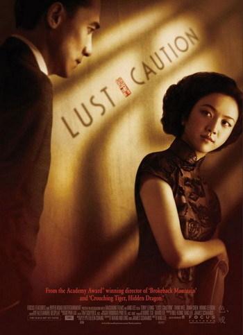 Póster de 'Lust Caution' de Ang Lee