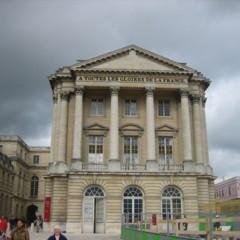 Foto 2 de 17 de la galería palacio-de-versalles en Diario del Viajero