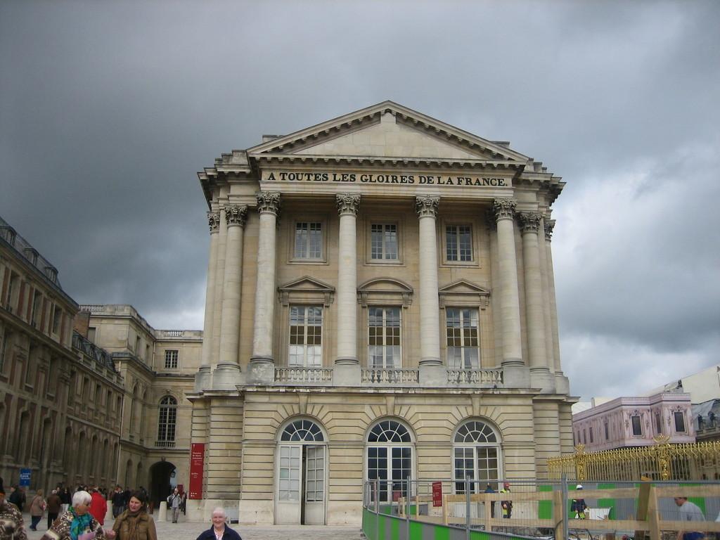 Foto de Palacio de Versalles (2/17)