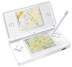 Nintendo DS irá más allá de los juegos, según Iwata
