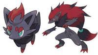 Nuevos detalles de 'Pokémon Blanco' y 'Pokémon Negro'