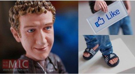 El muñeco de Mark Zuckerberg