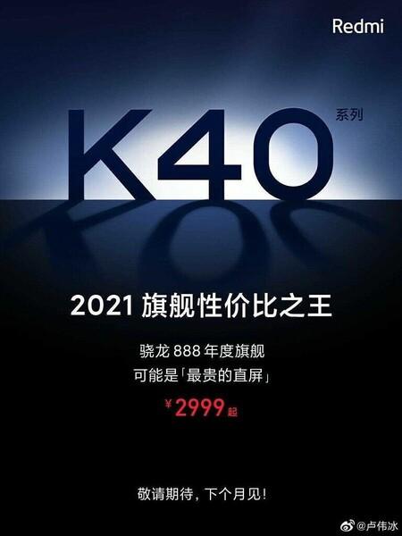 Xiaomi Redmi K40 Snapdragon 888 Lanzamiento Febrero Barato 2999 Yuanes
