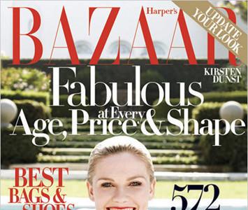 La vuelta de Kirsten Dunst por todo lo alto en Harper's Bazaar