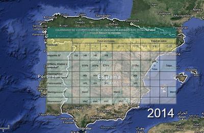 Calendario de vacunas 2014: novedades