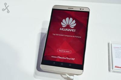Huawei MediaPad X2 también inicia su pre-venta en Europa al precio de 399 euros