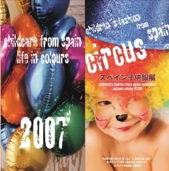 Children's Fashion from Spain Exhibition 2007-2008