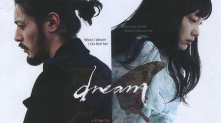 'Dream', posters de lo nuevo de Kim Ki-duk