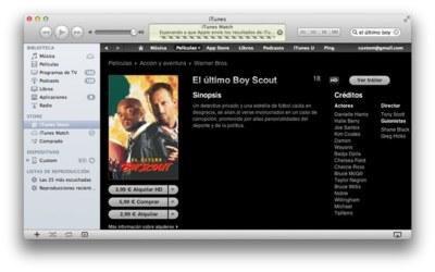 Bruce Willis y su posible demanda a Apple ¿Algo lógico o descabellado? [Actualizado]