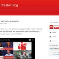 YouTube ahora permite hacer donaciones a ONGs