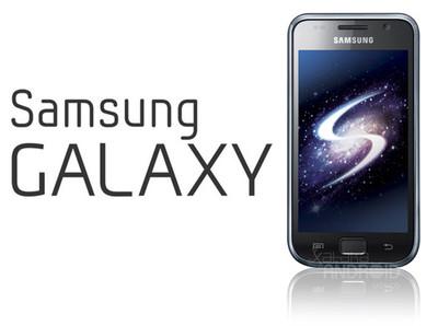Así evolucionó la familia Galaxy S