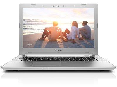 Oferta Flash: Lenovo Z51-70, con 12GB de RAM, por 579 euros