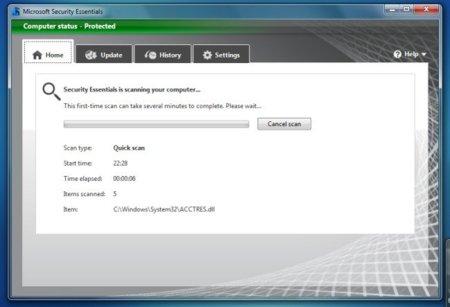 Ya se puede descargar la beta de Microsoft Security Essentials 2.0